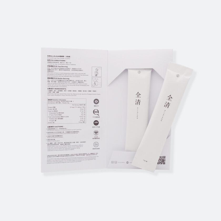 OhMart Allklear High Fiber Powder (2 Packs) 2