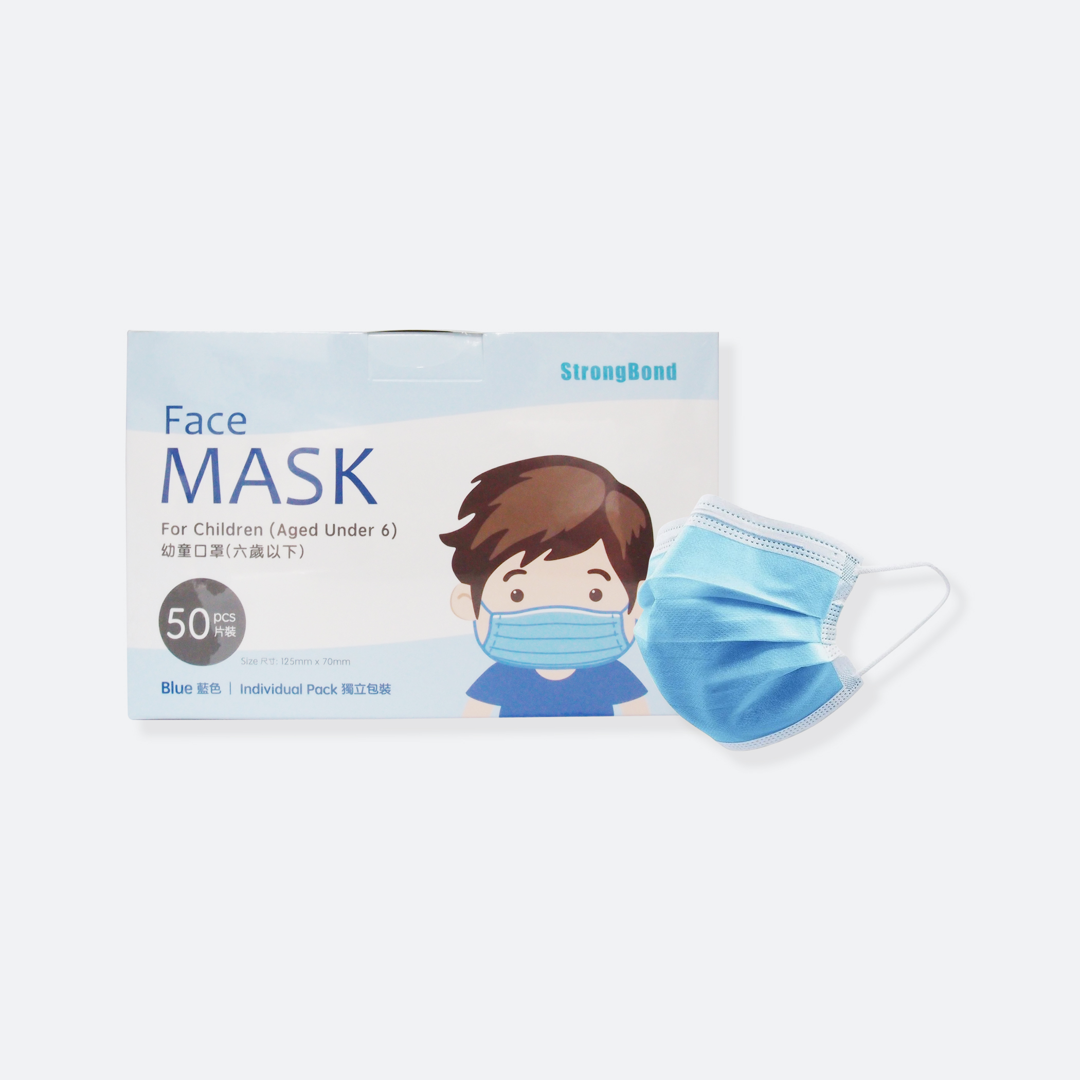 OhMart StrongBond Face Mask for Children (Aged Under 6) - 50pcs 1