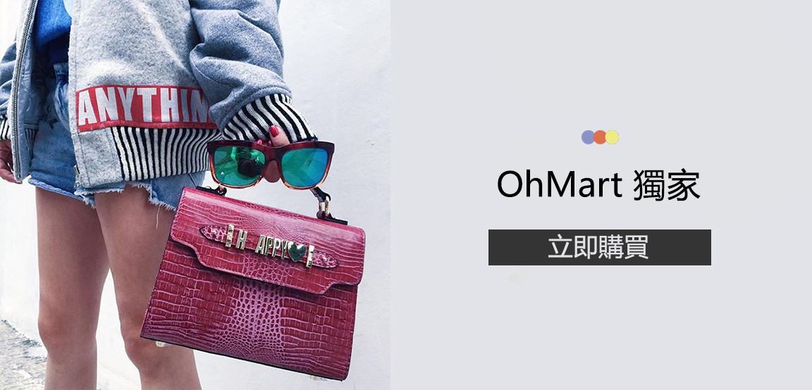 OhMart Beauty, Fashion, Lifestyle, Organic Skincare, Natural Makeup - Curated by OhMart 3